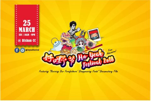 Taste Singapore's Cantonese heritage with the Ho Yeah Festival!