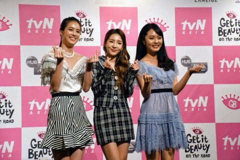 tvN Asia featuring Sandara Park in 'Get It Beauty On The Road'